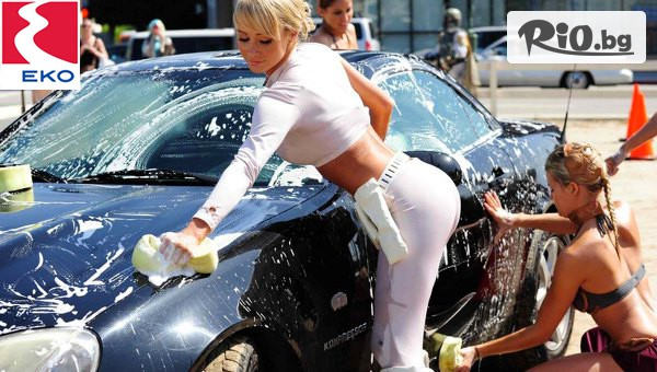 VIP почистване на автомобила #1