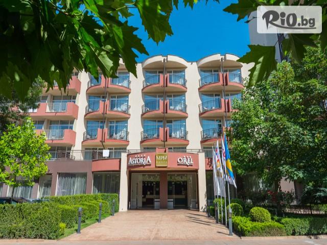 МПМ Хотел Астория Галерия #9