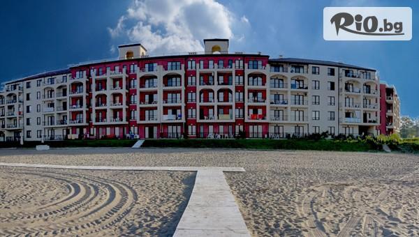 PRIMEA BEACH Residence 3* - thumb 2