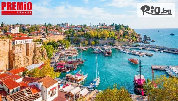 Самолетна екскурзия до Турция #1