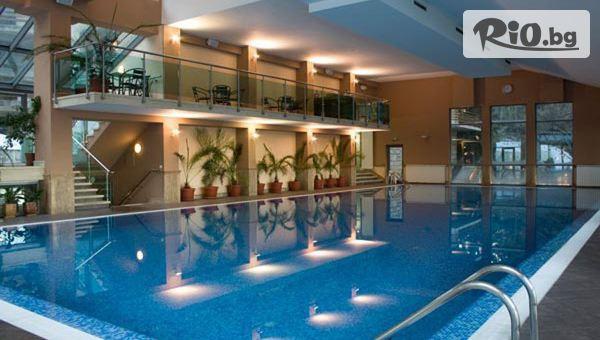 Велинград,  Хотел Велина 4* #1