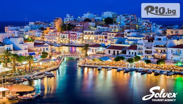 Почивка на остров Крит #1