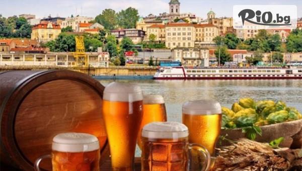 Фестивала на бирата в Белград #1