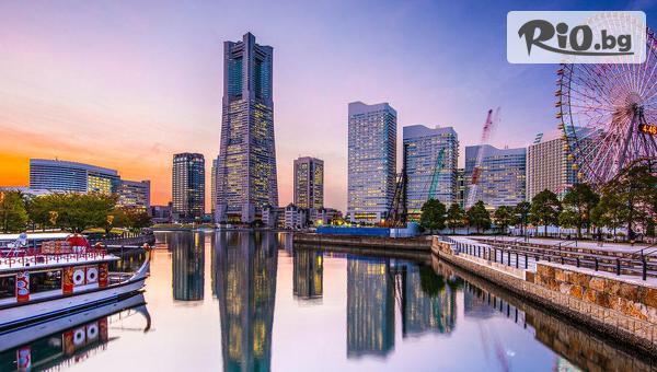 Япония, Тайван, Хонг Конг #1