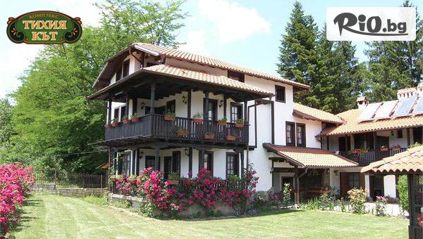 Къща за гости Тихия кът, Елена #1