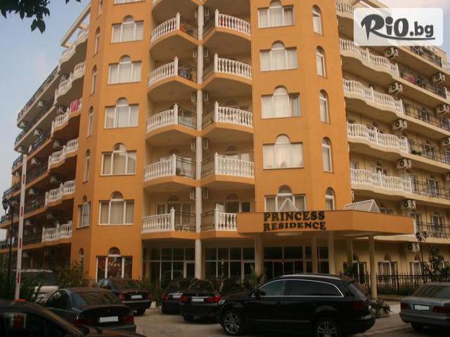 Хотел Принцес Резиденс 4* Галерия снимка №3