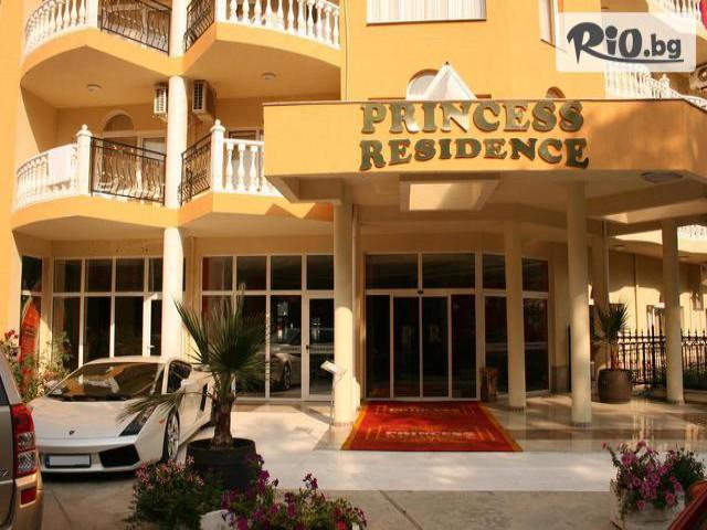 Хотел Принцес Резиденс 4* Галерия снимка №4