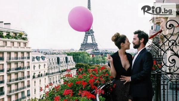 Свети Валентин в Париж #1