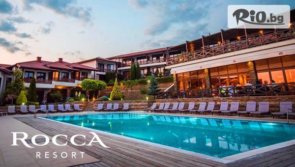 яз. Кърджали, Rocca Resort #1