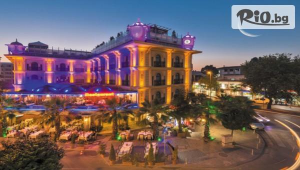 Хотел Celal Aga 5*, Истанбул #1