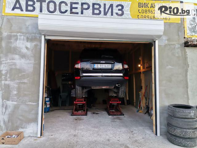 Автосервиз VIK Auto 77 Галерия #7