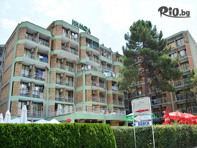Хотел Нимфа Русалка Галерия #3
