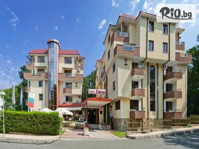 Хотел Сигма 3* Галерия снимка №1