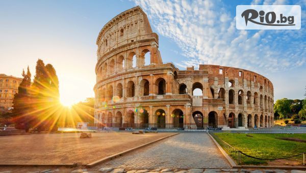 Екскурзия до Рим през Юли #1