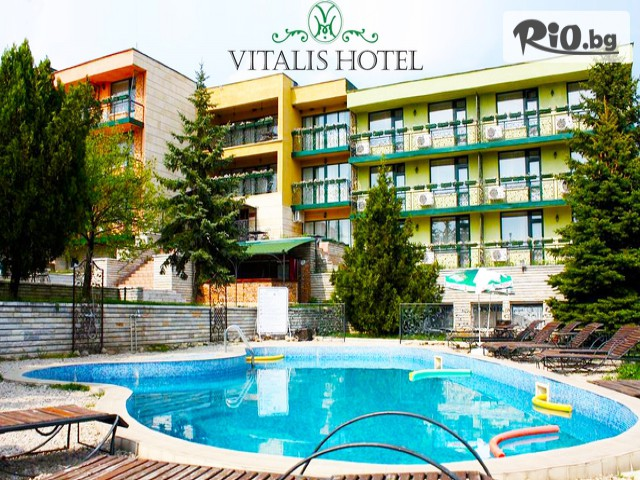 Хотел Виталис Галерия #1