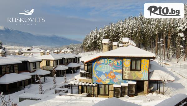 Ruskovets Resort & Thermal SPA 4* #1