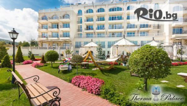 Кранево, Therma Palace 5* #1