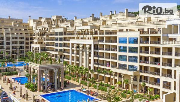 Argisht Partez Hotel 4*, Златни пясъци #1