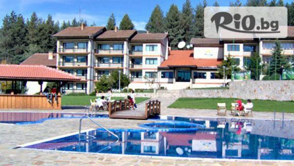 Хотелски комплекс Априлци - thumb 2