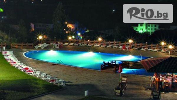 Хотелски комплекс Априлци - thumb 4