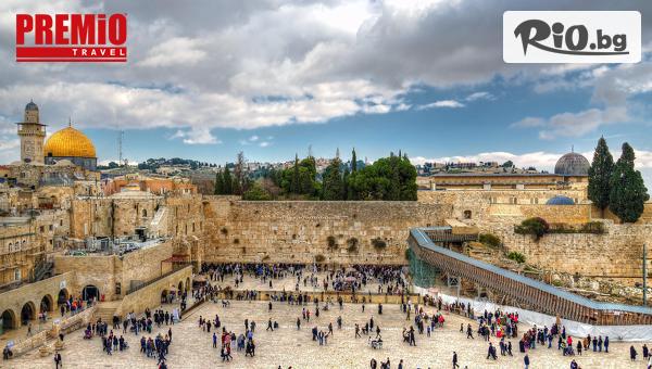 Екскурзия дo Израел и Йордания #1