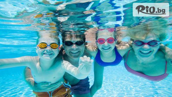 Плувен басейн 56