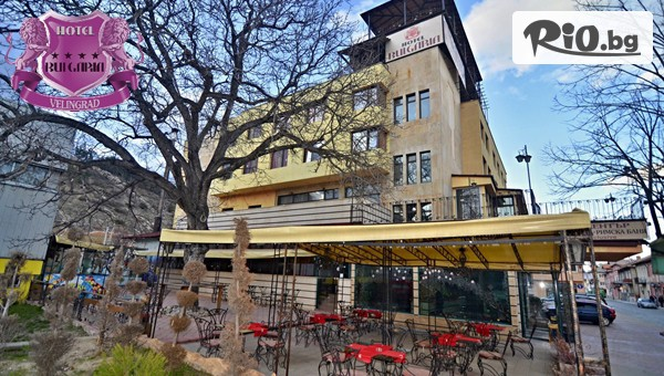 Хотел България, Велинград #1