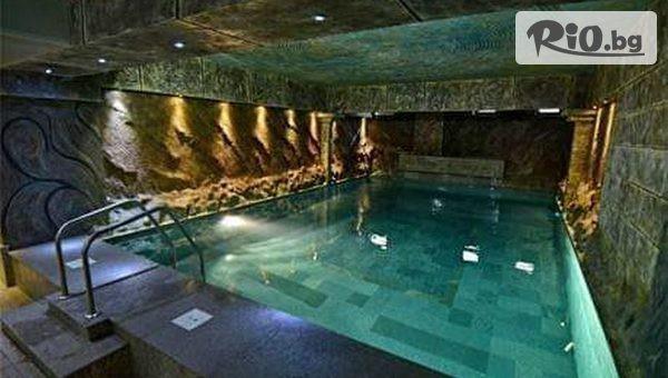 Хотел България - thumb 2