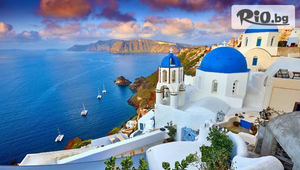 Гърция и Турция #1