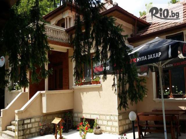 Ваканционна къща Маарата Галерия #6
