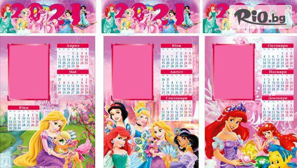 Детски Календари за новата 2021г. #1