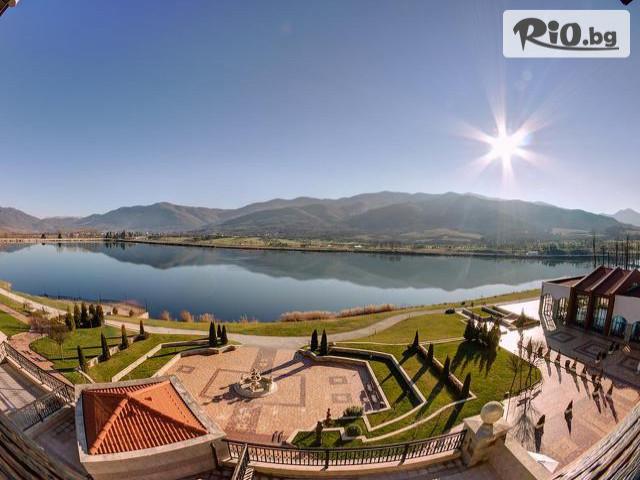 Pravets Golf & SPA Resort 4* Галерия #5