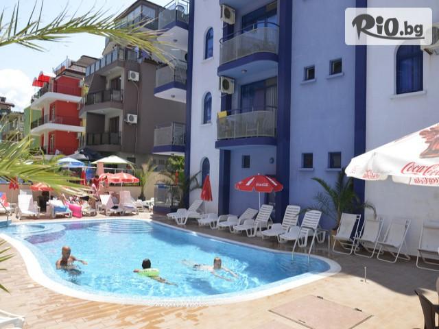 Хотел Калипсо Блу 3* Галерия снимка №2