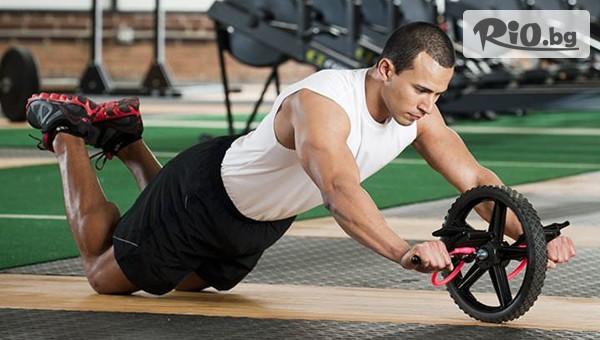 Колело за силова тренировка #1