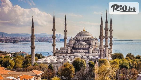 Екскурзия до Истанбул #1