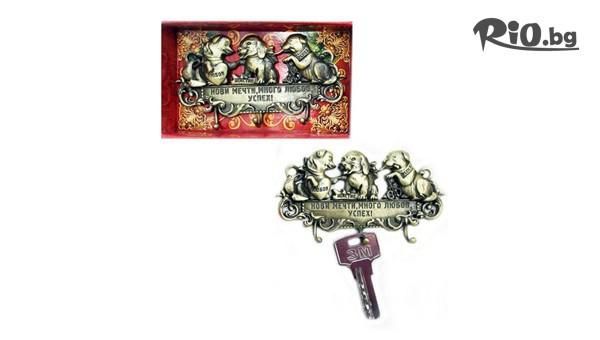 Закачалка за ключове #1