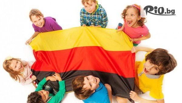 Немски език за деца #1
