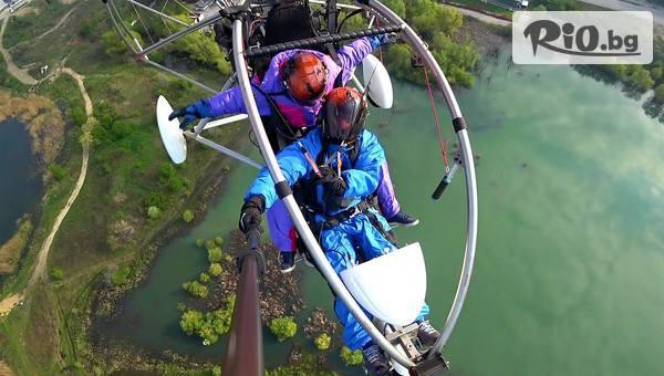 Полет с моторен парапланер #1