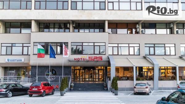 Хотел SPS, Пловдив #1