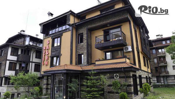 Сален Бутик Хотел 3*, Банско #1