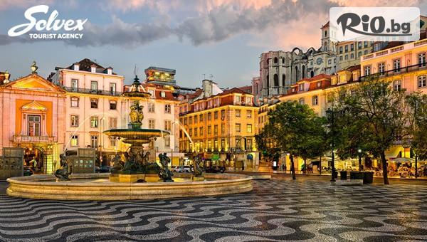 Fenix 4*, Лисабон #1