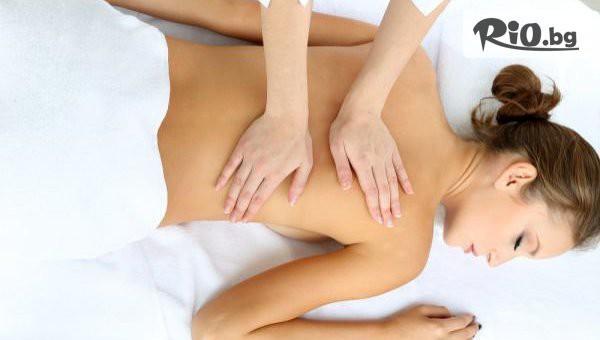 Релаксиращ масаж на гръб #1