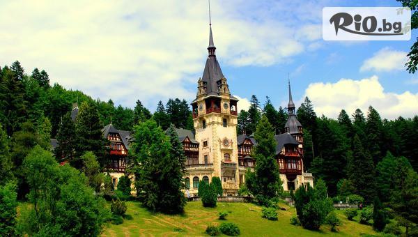 Eкскурзия до Букурещ и Синая #1