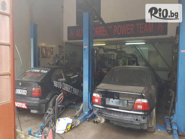 Auto Correct Power Теам Галерия #3