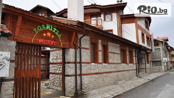 Хотел Зорница, Банско #1