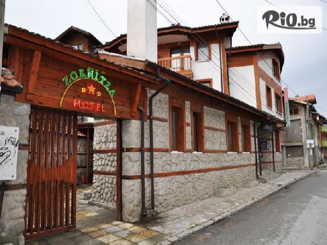 Хотел Зорница Галерия снимка №1