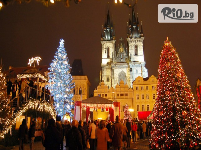 Bulgarian Holidays Галерия #3