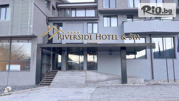 Хотел Ривърсайд 4* - thumb 3