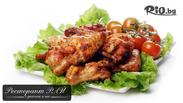 1 кг. хрупкави пилешки крилца #1