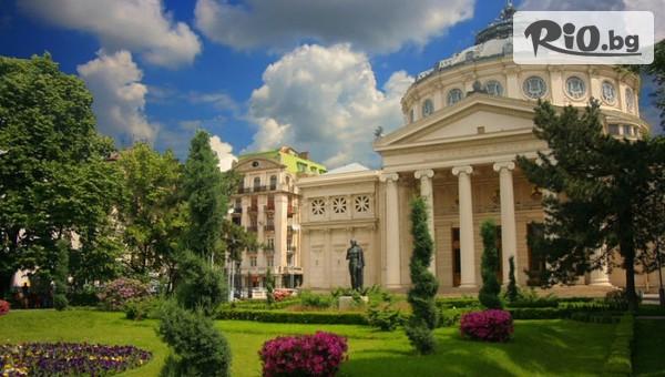 Eкскурзия до Букурещ #1